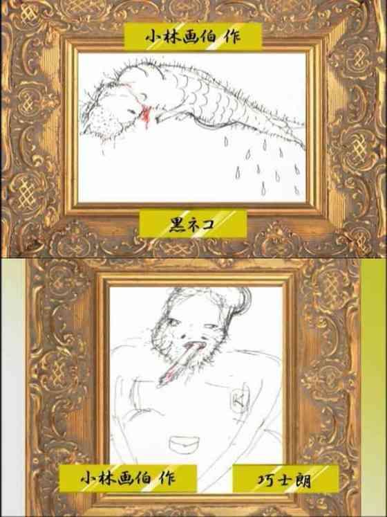 声優・小林ゆう画伯が女性自身の年賀状コーナーで来年の干支のイラストを公開www