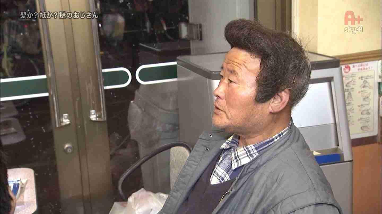 探偵ナイトスクープですごい髪型のおじさんが紹介されていた件
