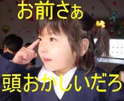 ベビーカーの母子襲う 容疑で大学生を逮捕 茨木市内、別の2件にも関与か