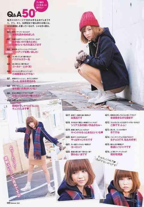 AKB48ぱるること島崎遥香が茶髪でビッチ化