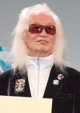 内田裕也、AIの結婚保証人に! お相手「カイキゲッショク」HIROと「いいとも」出演   ニュース-ORICON STYLE-