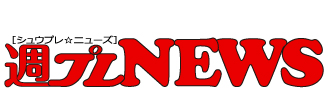 福島第一原発事故の作業員は給料をピンハネされていた! -週刊プレイボーイのニュースサイト - 週プレNEWS