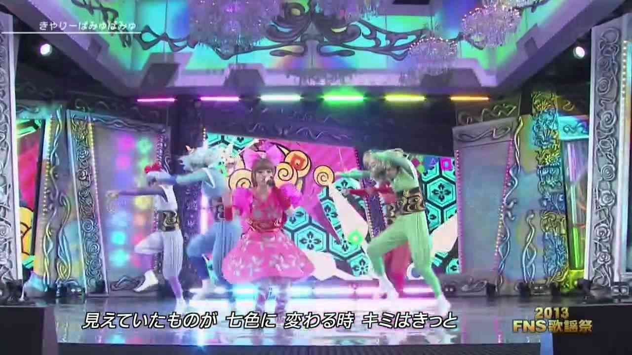 Kyary Pamyu Pamyu at FNS Song Festival 2013.12.4 - YouTube