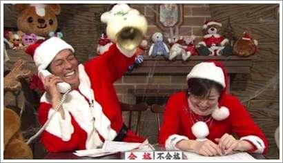 明石家サンタ!史上最大のクリスマスプレゼントショー2013