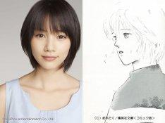 少女漫画「ホットロード」が実写映画化!能年玲奈が和希役で主演