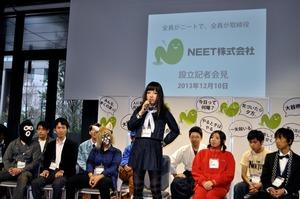 ニート166人で会社設立 全員が取締役、経験を事業化:朝日新聞デジタル