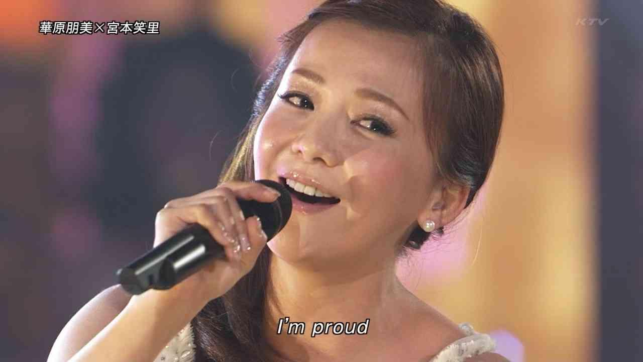 華原朋美、生放送で「I'm proud」熱唱!5年ぶり復帰に感涙