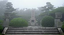 殉国七士廟 - Wikipedia