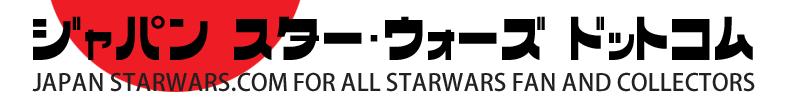 第56回NHK紅白歌合戦 - ジャパン スター・ウォーズ ドットコム