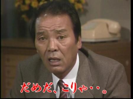 加藤茶、ドリフターズとしての活動に意欲→2ch「金に困ってるんだな」「バカ嫁もらったのが間違い」www