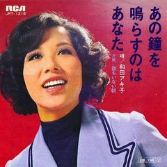 「第64回NHK紅白歌合戦」全曲目発表