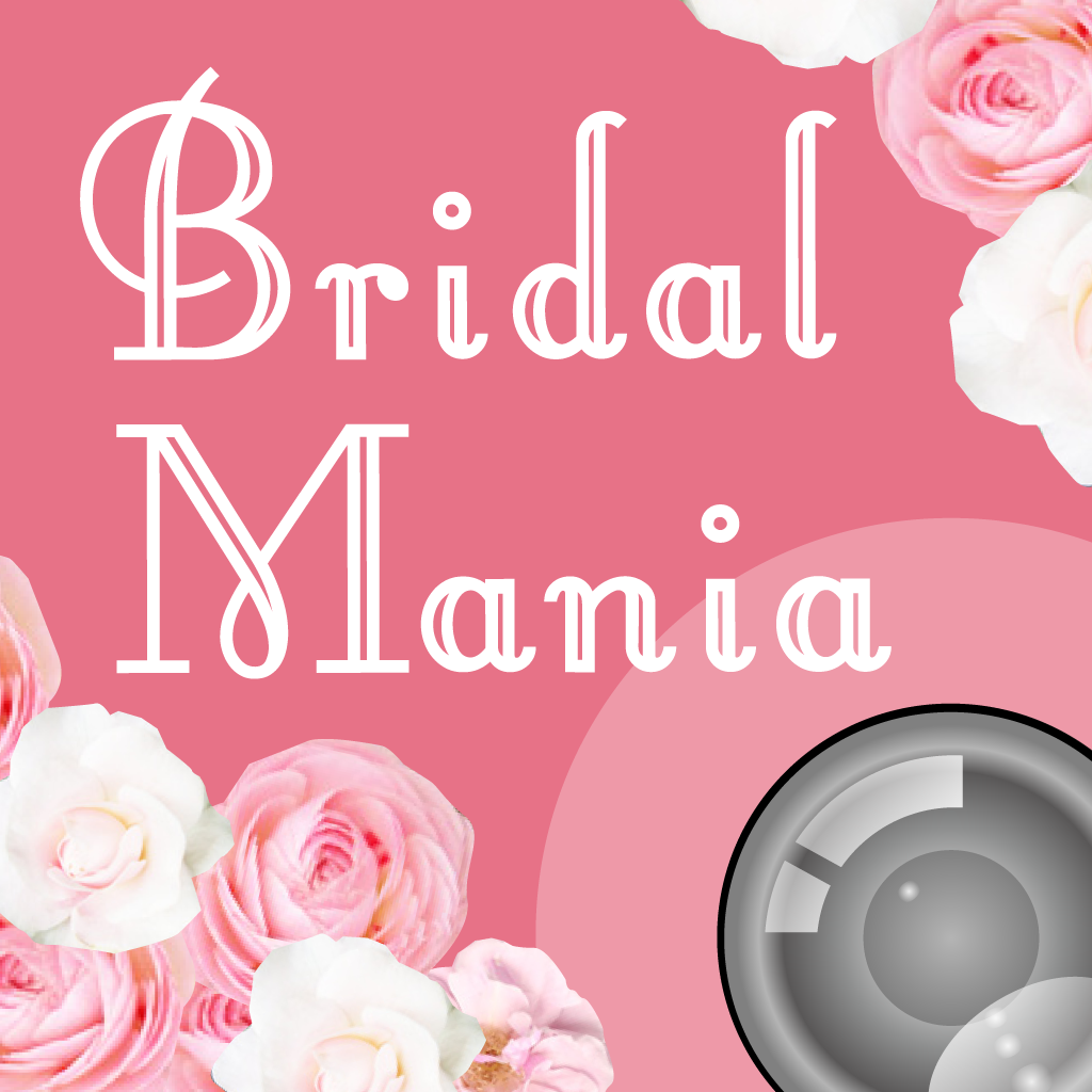 Bridal Mania-式場探&結婚式の写真を記録・共有!みんなが撮った写真もいっぱい見られる結婚式場フォトアプリ!