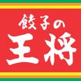 「餃子の王将」カリスマ社長射殺!プロの手口―自動拳銃にサイレンサー