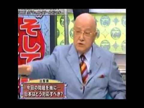 三宅久之が【禁断の神発言】~たかじんのそこまで言って委員会~ - YouTube