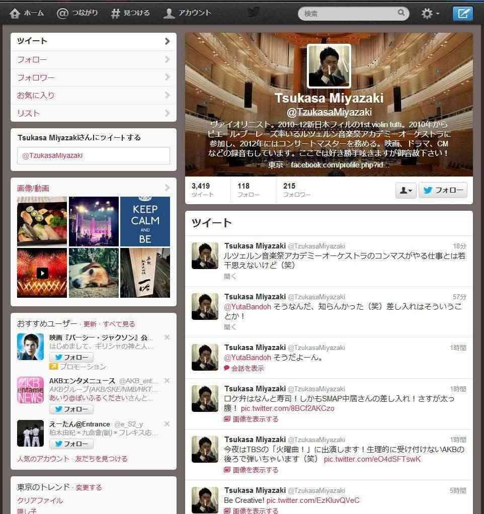 火曜曲に出演のオーケストラがAKBをTwitterで批判、炎上