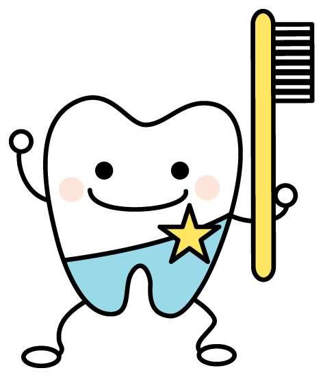 歯を抜いたことがある人いますか?