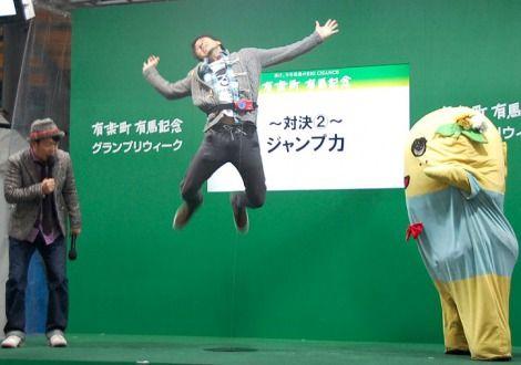 ワッキーとふなっしーのジャンプ力対決www