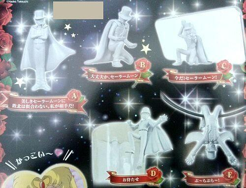 ガチャガチャでタキシード仮面のスタイリッシュな人形が登場wwwシュール過ぎるwww