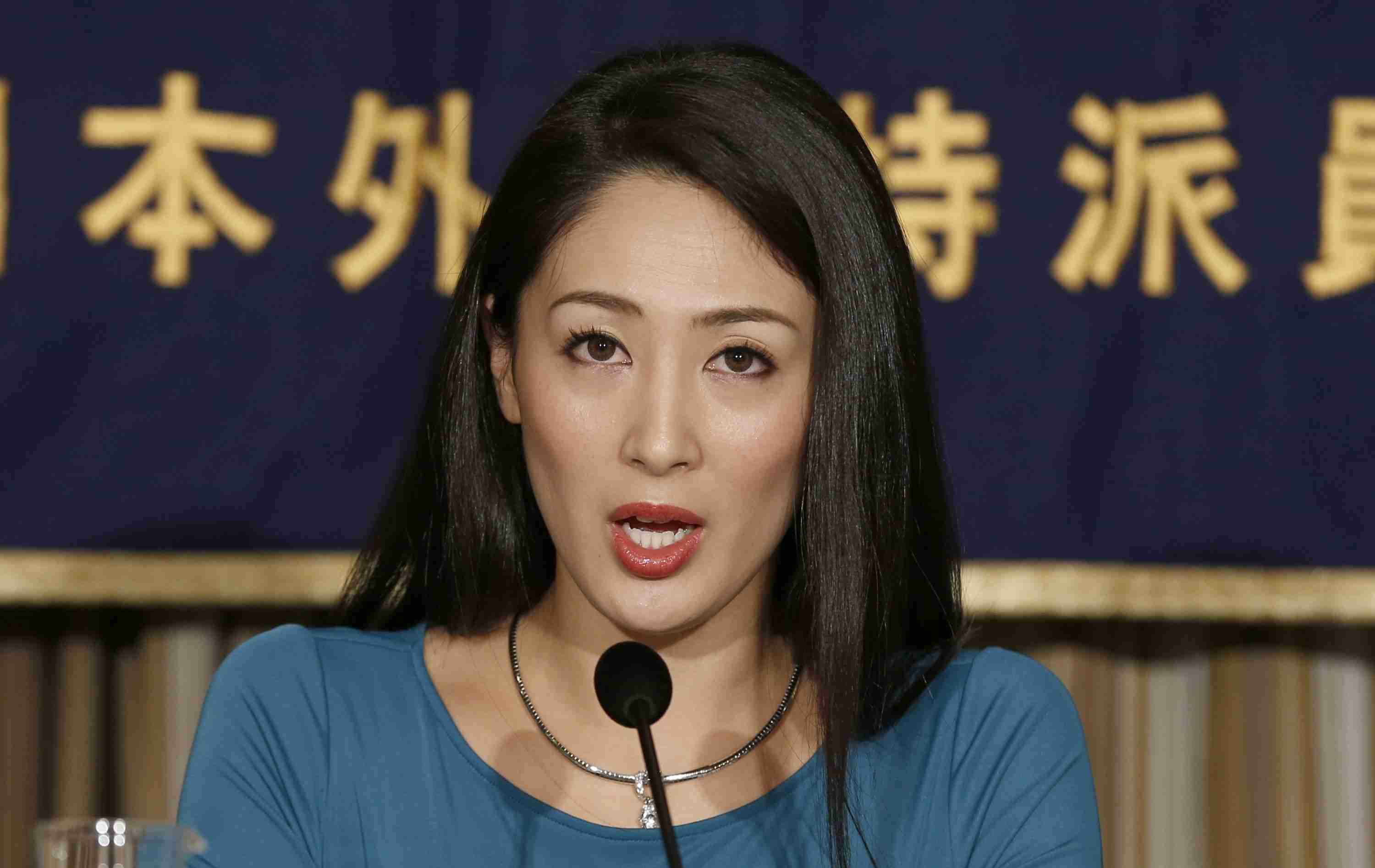 Japanese beauty queen banned from ceremony | Fox News