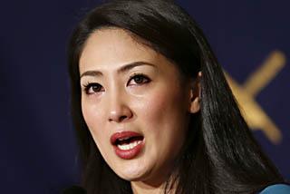 Scandal rocks Japan's Miss International Pageant