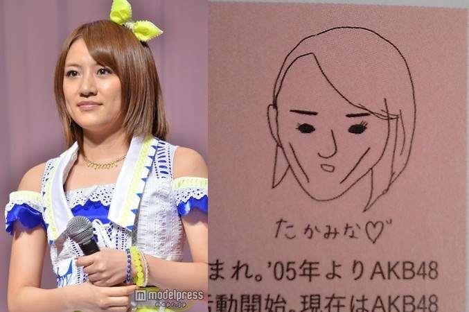 この画像でAKB48島崎遥香が一人だけガン飛ばしてる件ww