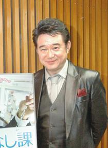 漫画家・荒木飛呂彦(53)が若い!最新画像で若手漫画家と比較した結果ww