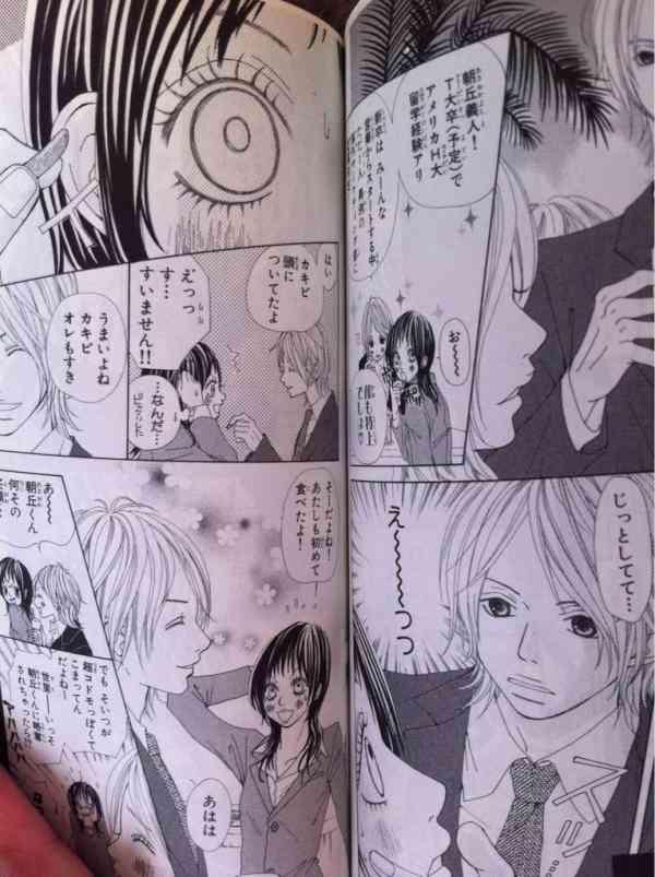 【少女漫画ネタ】「芋けんぴ、髪についてたよ」を実現したヘアピンがまた売ってるww