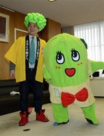 「ふなっしー」そっくり! 銚子の「きゃべっしー」に苦情殺到 (産経新聞) - Yahoo!ニュース