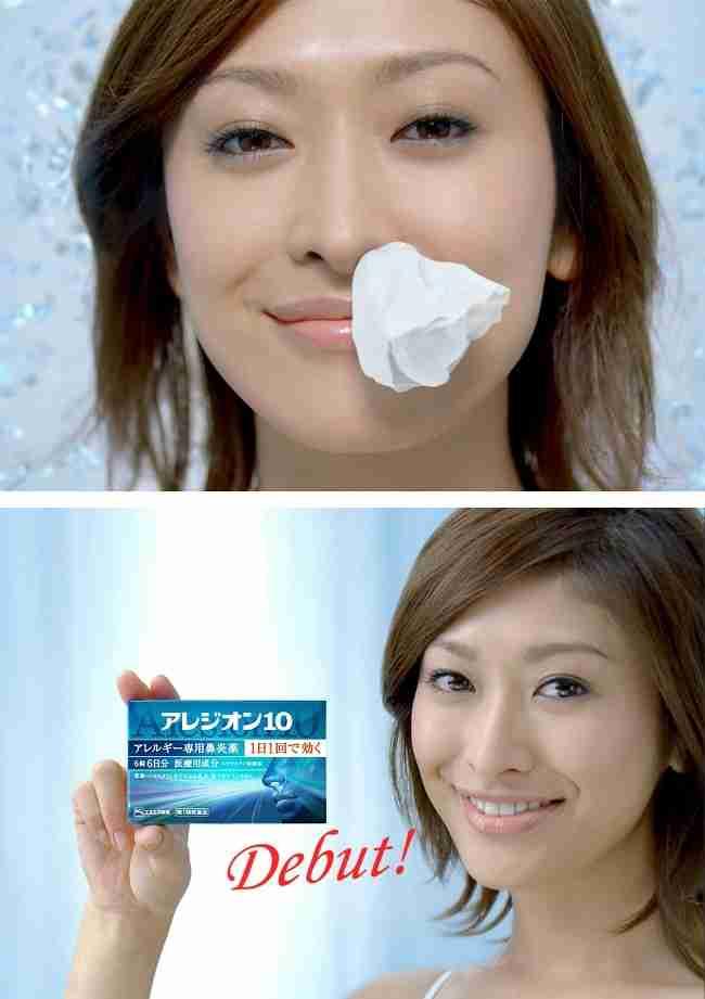 山田優 黒ひげプリクラ写真を公開「ちょーかわいい」の声