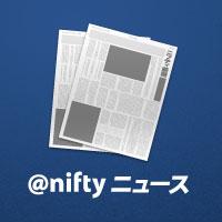 """""""エビアン""""勘違いで不買騒ぎ - 注目ニュース:@niftyニュース"""
