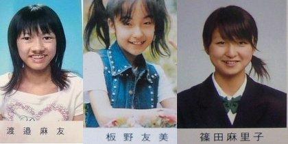 AKB48、4年連続シングル1位&3年連続ミリオンでTOP4独占
