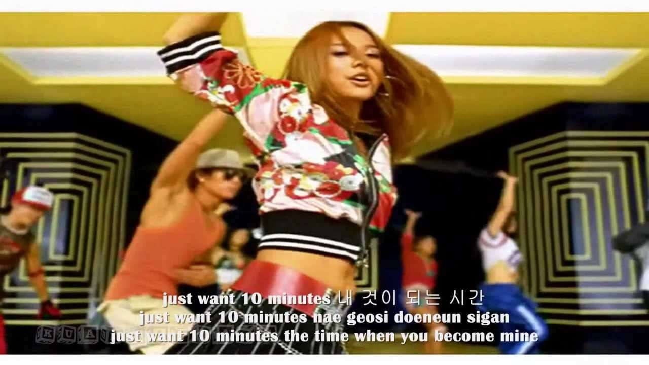 [FULL HD/REUP] Lee Hyori (이효리) - 10 Minutes [hangul + romanizations + eng sub] - YouTube