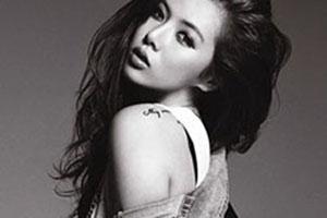K-Pop's Sexiest Stars - Music News - Marie Claire