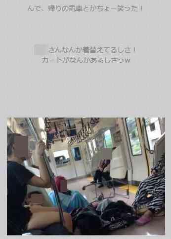 JK、JCの集団が電車でやらかして炎上