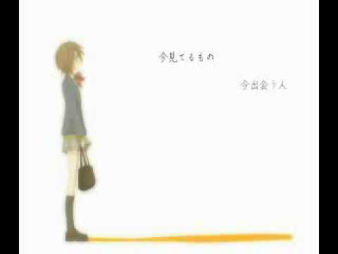 【歌ってみた】letter song【ENE】 - YouTube
