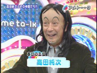 ガシャポン史上初!高田純次を3Dスキャンで立体化、レースクイーンや海パン姿など6種類。