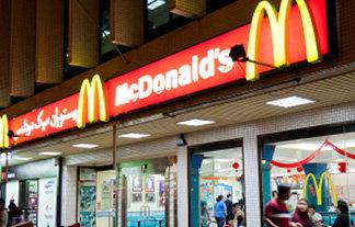 マクドナルドに行かなくなった4つの理由「ハンバーガーがおいしくない」「店舗がくつろげない」など : はちま起稿