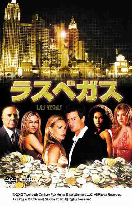 日本にカジノ