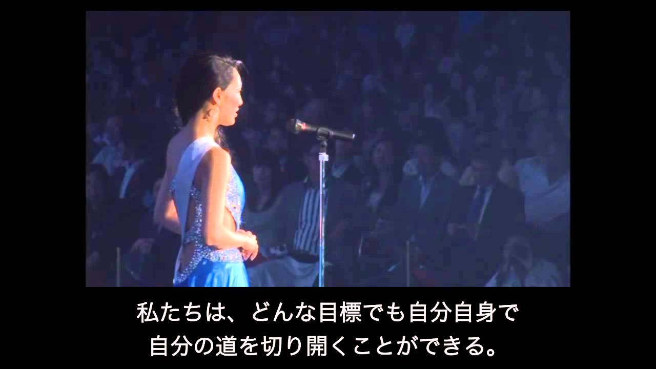 Ikumi Yoshimatsu -Miss International FINAL SPEECH - YouTube