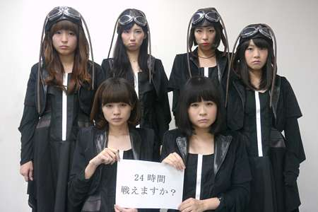 BiSが再び24時間耐久の無料ライブに挑戦、会場はグラビアアイドルカフェ -musicニュース:CINRA.NET