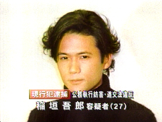 稲垣吾郎「20代30代の自分ダメだ...