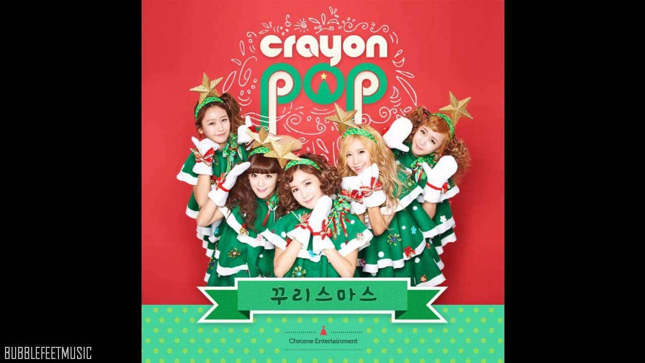 Crayon Pop (크레용팝) - 꾸리스마스 (Lonely Christmas) (Full Audio) - YouTube