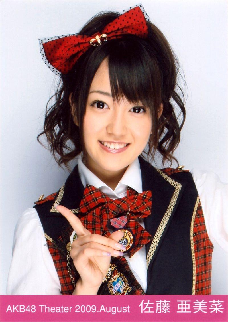 AKB48佐藤亜美菜が卒業発表「声優目指す」キャプテン大島優子も激励