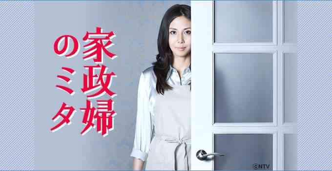 松嶋菜々子『家政婦のミタ』チーム再結集のドラマをドタキャン!?←ドーベルマン裁判が影響か