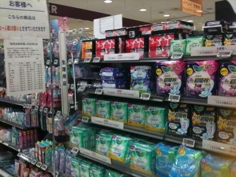 生理用ナプキン、人に頼まれて「購入することがある」男性は4.2%