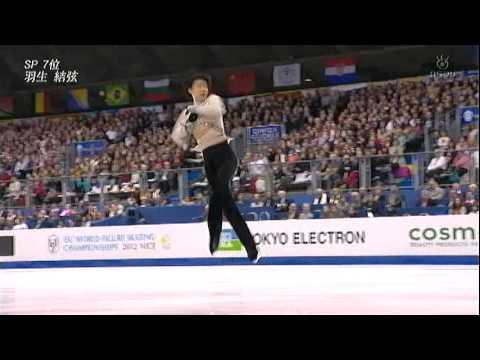 羽生結弦 FS 解説なしno commentary 2012世界フィギュア・スケート選手権 - YouTube