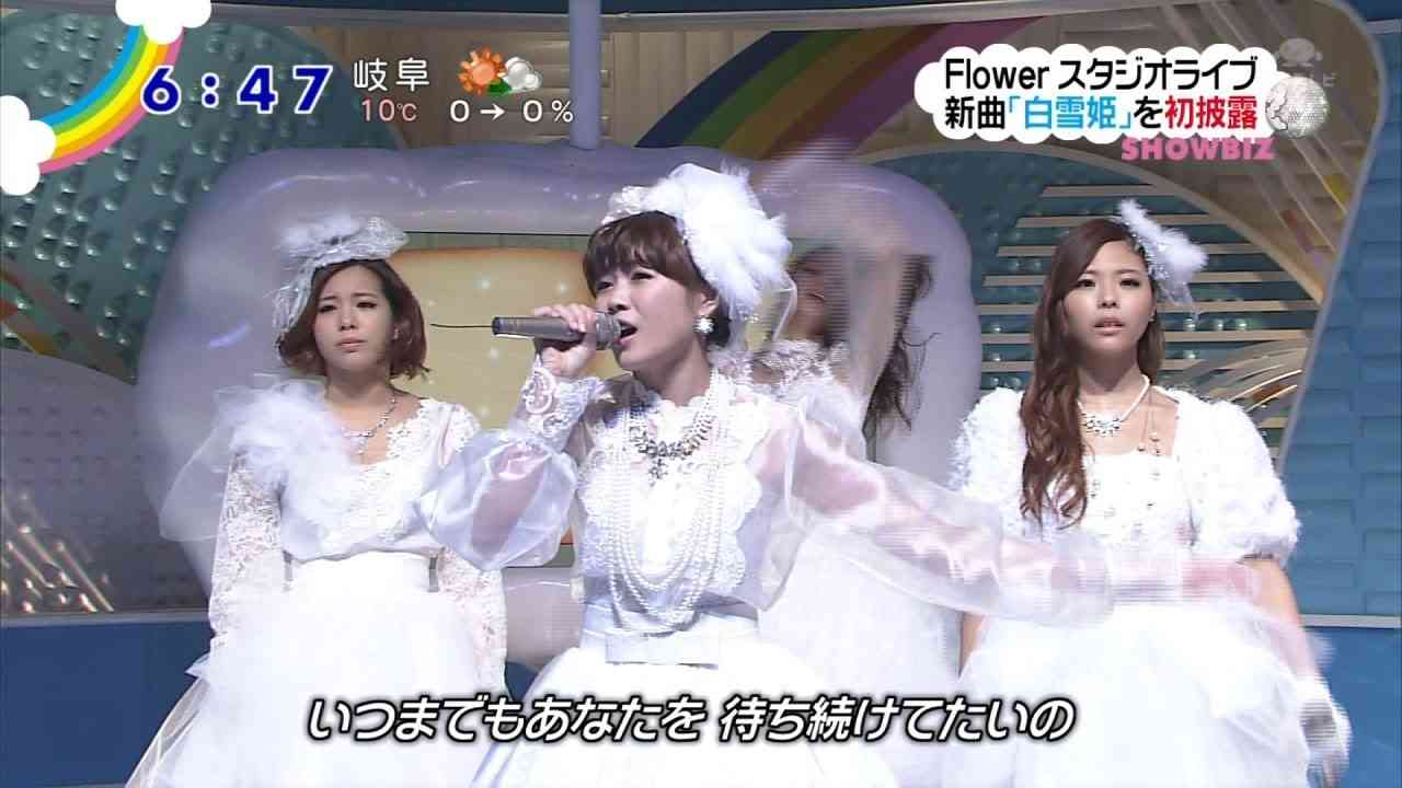 白雪姫/Flower ZIP! 2013.12.25 - YouTube