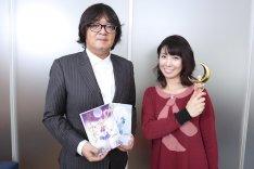 コミックナタリー - セーラームーン秘話が満載!三石琴乃と最新グッズ体験