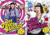 渡辺直美が渋谷109の顔に! 初売り&バーゲンキャラクターに起用   ニュース-ORICON STYLE-