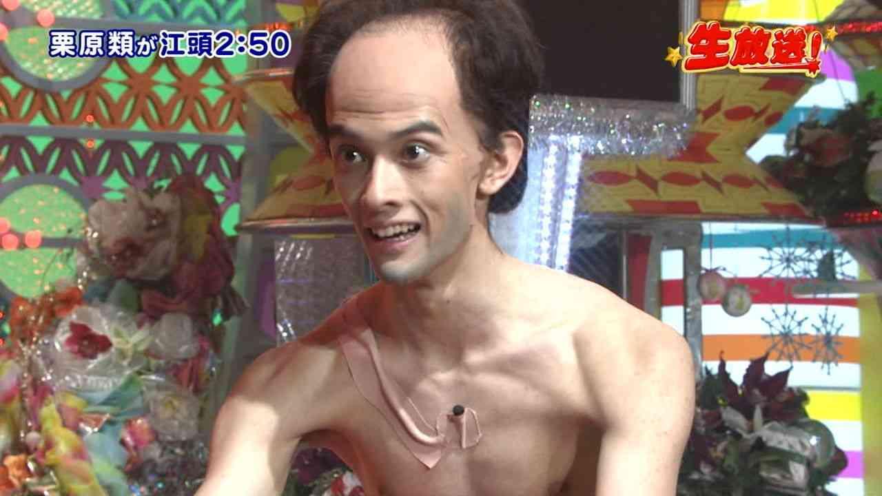 【衝撃】栗原類が「笑っていいとも!ラストクリスマス特大号」で披露した江頭2:50のモノマネがキモすぎるww